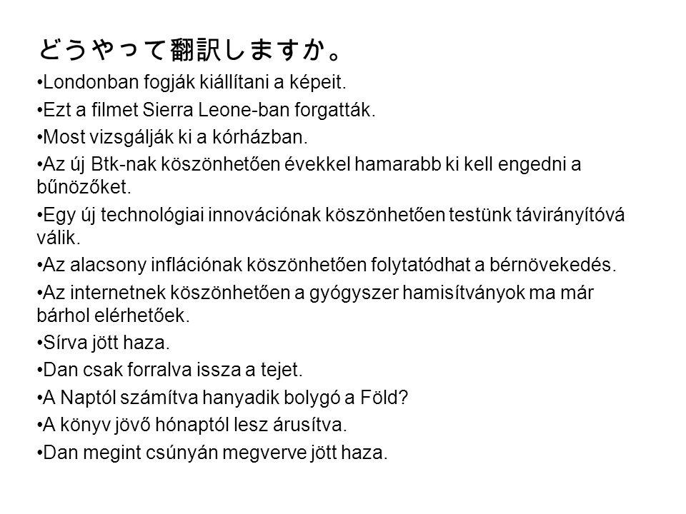 どうやって翻訳しますか。 Londonban fogják kiállítani a képeit.