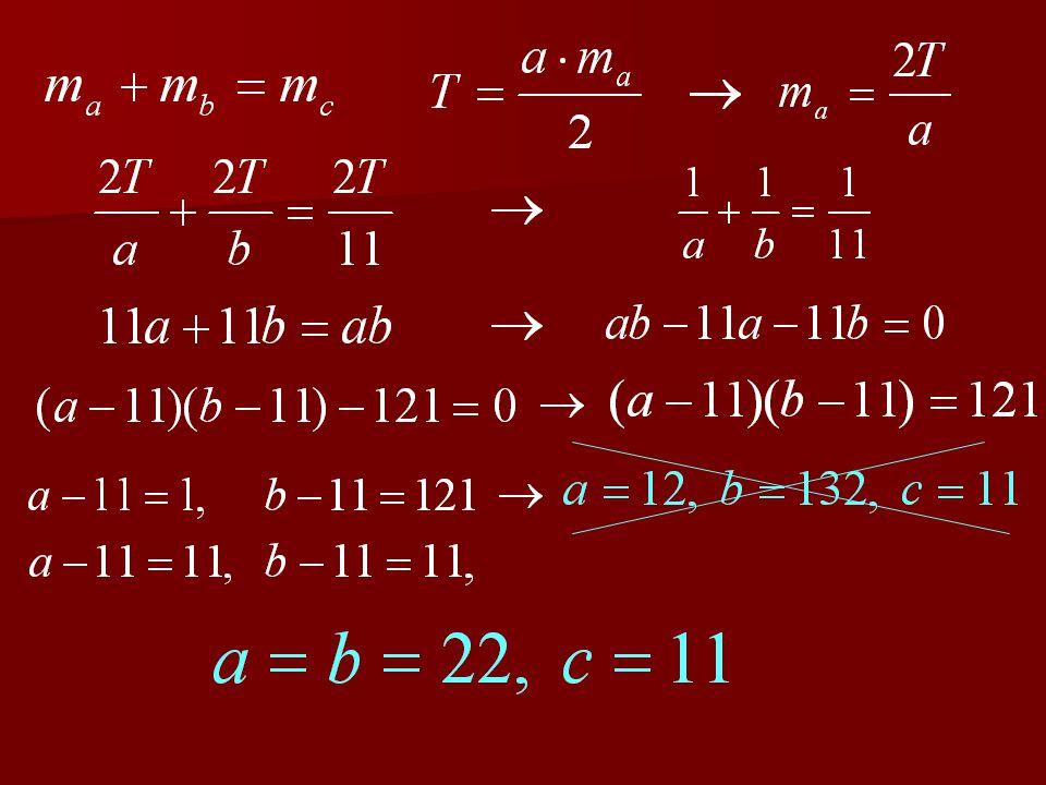 3. feladat Egy háromszög a és b oldalai egész számok, a harmadik oldala: c =11.