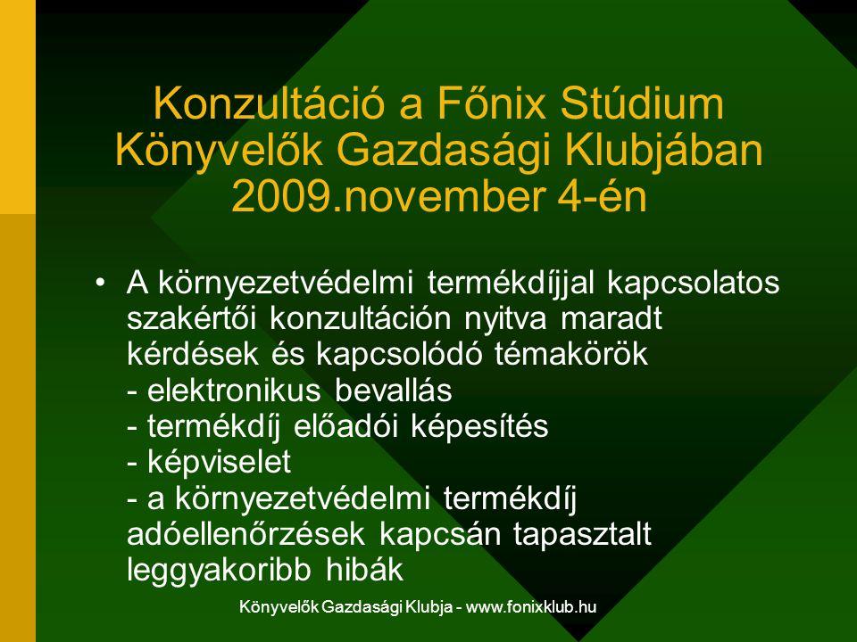Könyvelők Gazdasági Klubja - www.fonixklub.hu Környezetvédelmi termékdíj bevallás – 2010-től csak elektronikusan A vámhatósági regisztráció attól az időponttól él, amikor az ügyfelet a vámhatóság az általa megadott e-mail címen vagy postai úton erről értesíti.