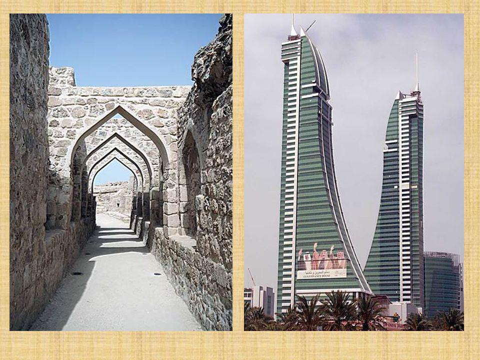 A Bahrein Királyság államformája alkotmányos monarchia. Az Arab (Perzsa) öbölben, Szaud Arábiától keletre fekszik. Négy nagyobb és harminc kisebb szig